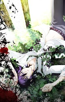 Shiki's Cover Image