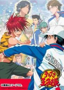 Prince of Tennis: The National Tournament Semifinals's Cover Image