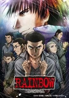 Rainbow: Nisha Rokubou no Shichinin's Cover Image