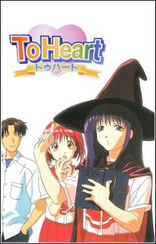To Heart Omake's Cover Image