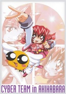 Akihabara Dennou-gumi's Cover Image