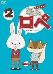 Kamiusagi Rope 2's Cover Image