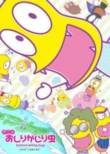 Oshiri Kajiri Mushi (TV) 3rd Season's Cover Image