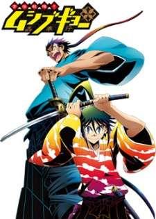 Mushibugyou OVA's Cover Image