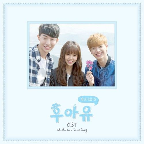 [Album] Various Artists – Who Are You – School 2015 OST (MP3)