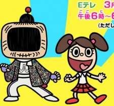 Washimo's Cover Image