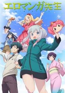 Eromanga-sensei's Cover Image