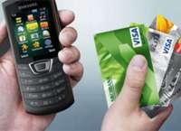 Привязка номера телефона к банковской карте
