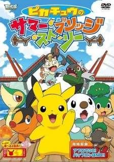 Pokemon: Pikachu no Summer Bridge Story's Cover Image