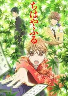 Chihayafuru's Cover Image
