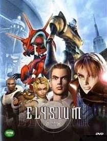 Elysium's Cover Image