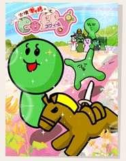 Cofun Gal no Coffy's Cover Image