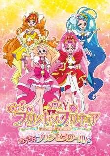 Go! Princess Precure's Cover Image