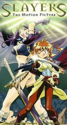 Slayers: The Motion Picture Cover Image