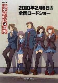 Suzumiya Haruhi no Shoushitsu's Cover Image