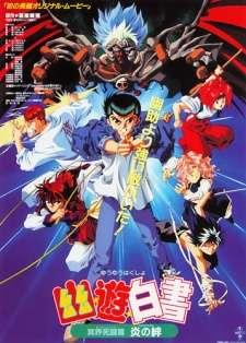 Yuu☆Yuu☆Hakusho: Meikai Shitou-hen - Honoo no Kizuna's Cover Image