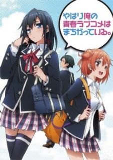 Yahari Ore no Seishun Love Comedy wa Machigatteiru.'s Cover Image