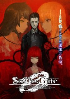 Steins;Gate 0's Cover Image