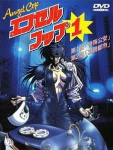Angel Cop's Cover Image
