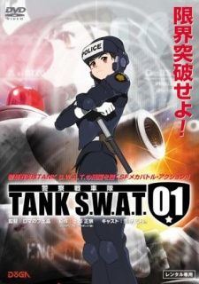 TANK S.W.A.T. 01's Cover Image
