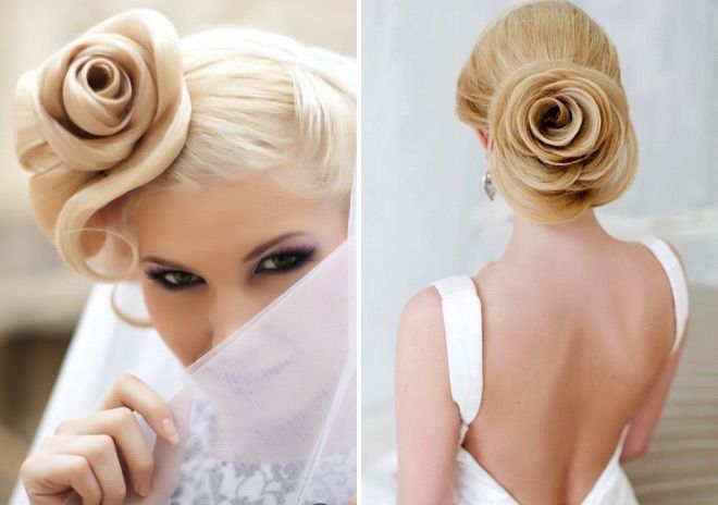 Latest Wedding Hairstyles You'll Love