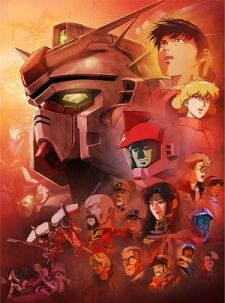 Mobile Suit Gundam 0083: Stardust Memory Picture Drama - The Mayfly of Space 2's Cover Image