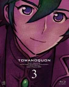 Towa no Quon 3: Mugen no Renza's Cover Image