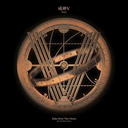 WayV Lyrics