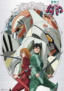 Seisenshi Dunbine's Cover Image