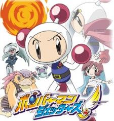 Bomberman Jetters's Cover Image
