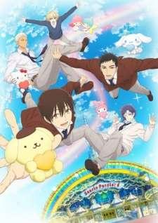 Sanrio Danshi's Cover Image
