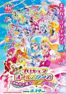 Precure All Stars Movie: Minna de Utau♪ - Kiseki no Mahou's Cover Image