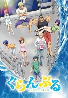 Grand Blue's Cover Image