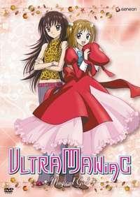 Ultra Maniac OVA Cover Image