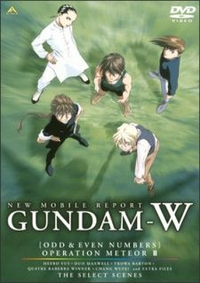 Mobile Suit Gundam Wing: Operation Meteor's Cover Image
