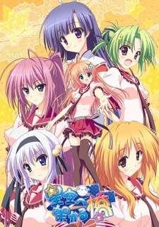 Hoshizora e Kakaru Hashi's Cover Image