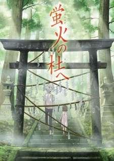 Hotarubi no Mori e's Cover Image