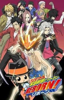 Katekyo Hitman Reborn!'s Cover Image