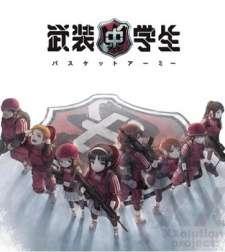 Busou Chuugakusei: Basket Army's Cover Image