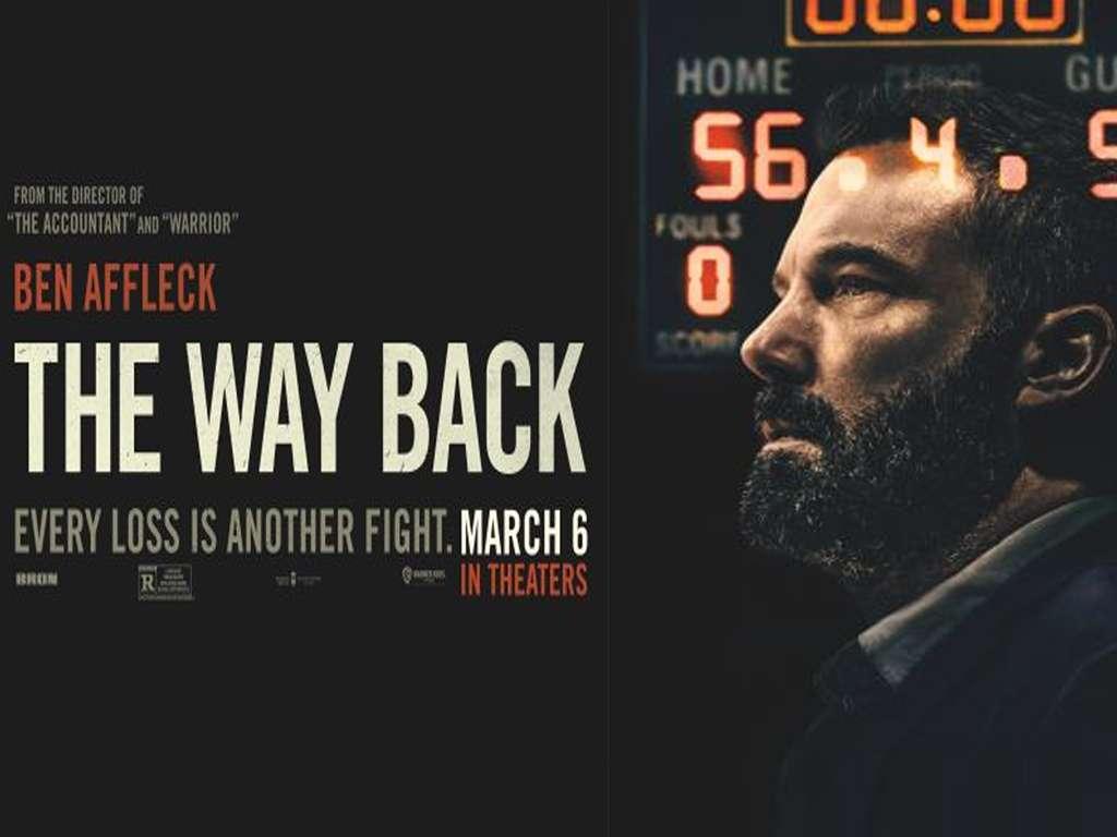 Ο Δρόμος της Επιστροφής (The Way Back) - Trailer / Τρέιλερ Movie