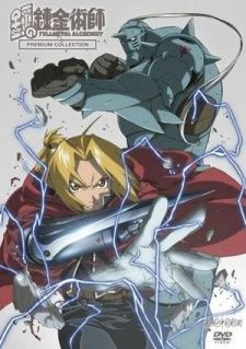 Fullmetal Alchemist: Premium Collection's Cover Image