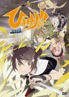 Himawari!!'s Cover Image