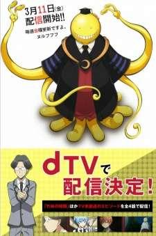 Ansatsu Kyoushitsu (TV) 2nd Season: Kagaijugyou-hen's Cover Image
