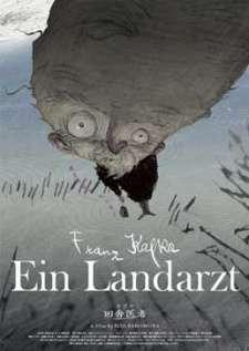 Inaka Isha's Cover Image