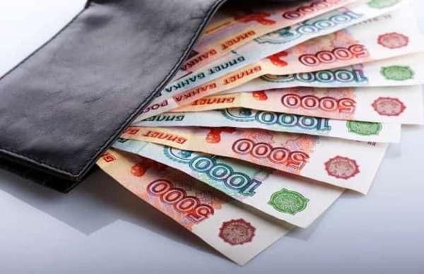 Микрокредит в Москве