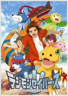 Digimon Savers's Cover Image