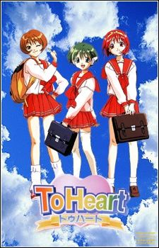 To Heart's Cover Image