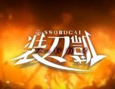 Sword Gai's Cover Image