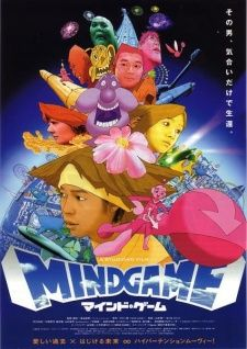 Mind Game's Cover Image