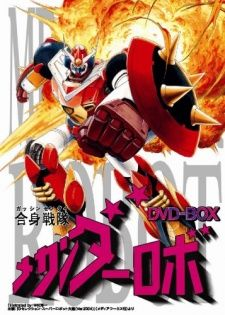 Gasshin Sentai Mechander Robo's Cover Image
